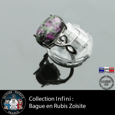 Bague Infini en rubis zoïsite et argent 925